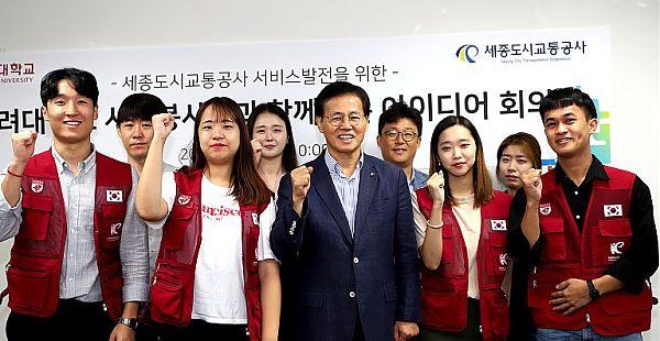 고려대_사회봉사단_아이디어회의_01.jpg