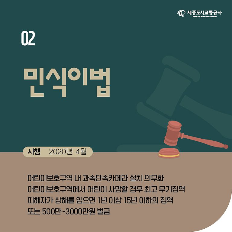 교통법규_03.jpg