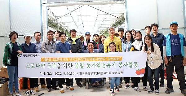 농촌일손돕기_단체사진.jpg