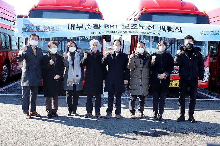 20210204_BRT_보조노선_개통행사_07.jpg