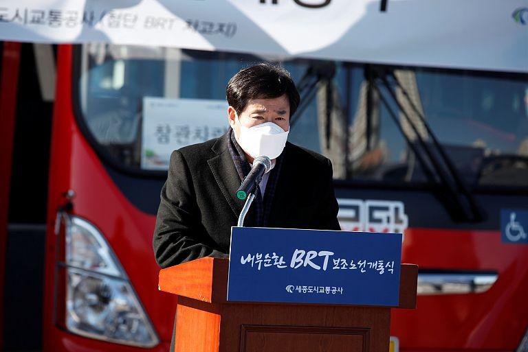 20210204_BRT_보조노선_개통행사_05.jpg