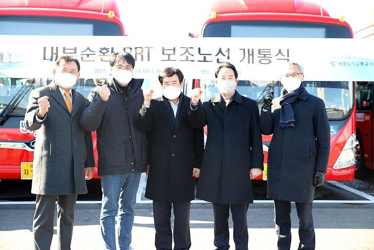 20210204_BRT_보조노선_개통행사_10.jpg