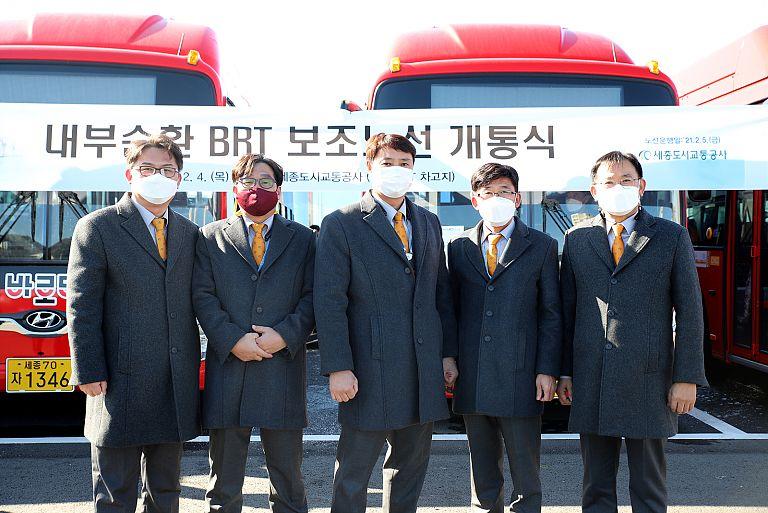 20210204_BRT_보조노선_개통행사_08.jpg