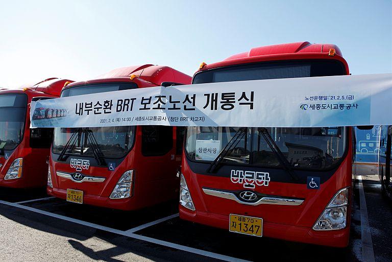 20210204_BRT_보조노선_개통행사_11.jpg