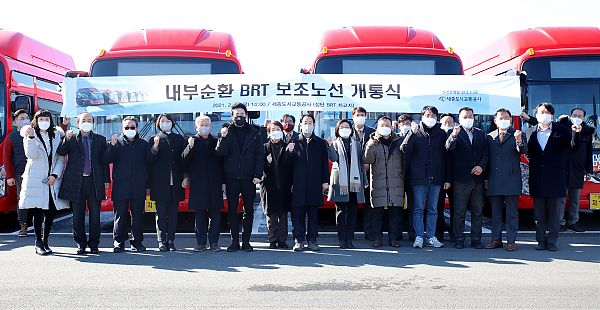 20210204_BRT_보조노선_개통행사_01.jpg