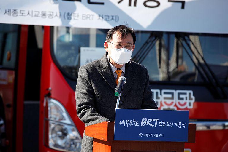 20210204_BRT_보조노선_개통행사_04.jpg