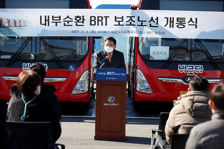 20210204_BRT_보조노선_개통행사_03.jpg