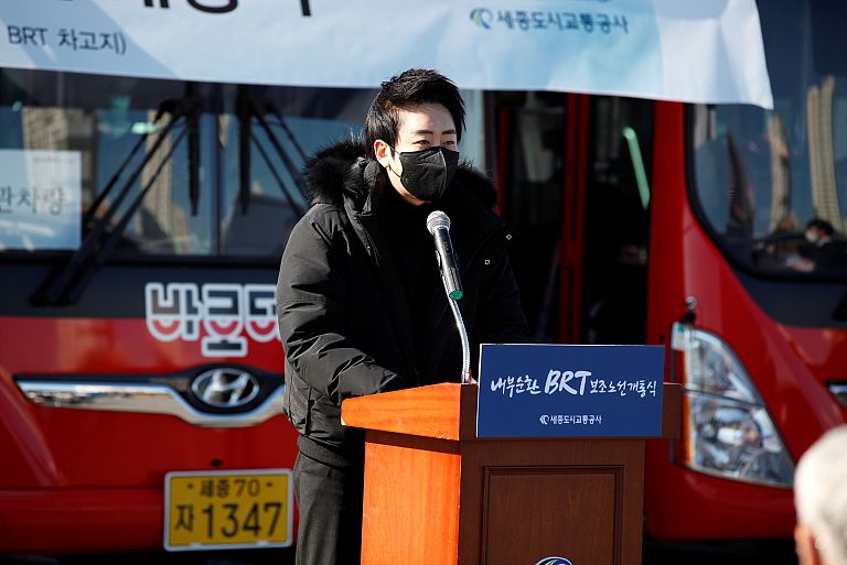 20210204_BRT_보조노선_개통행사_06.jpg