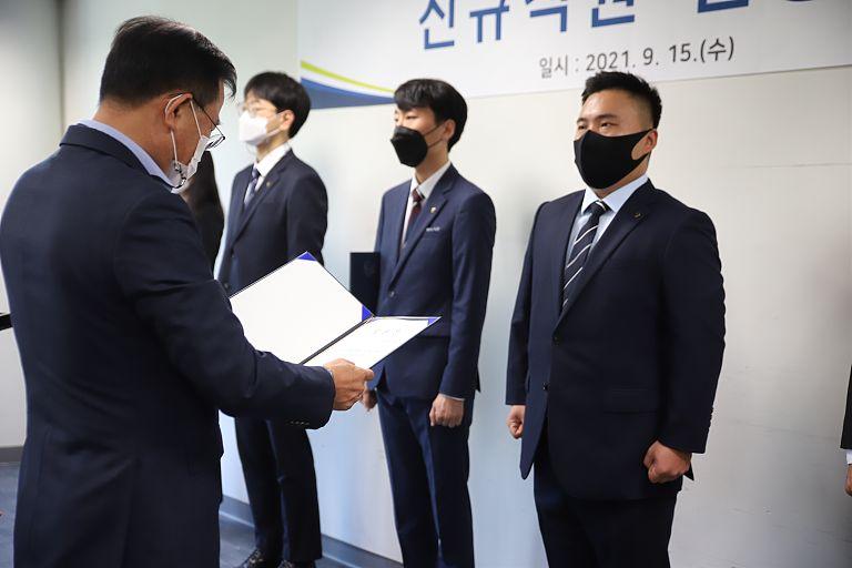 임용장_수여식.JPG