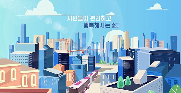2020년_세종도시교통공사_홍보영상_인포그래픽.mov_000233967.png